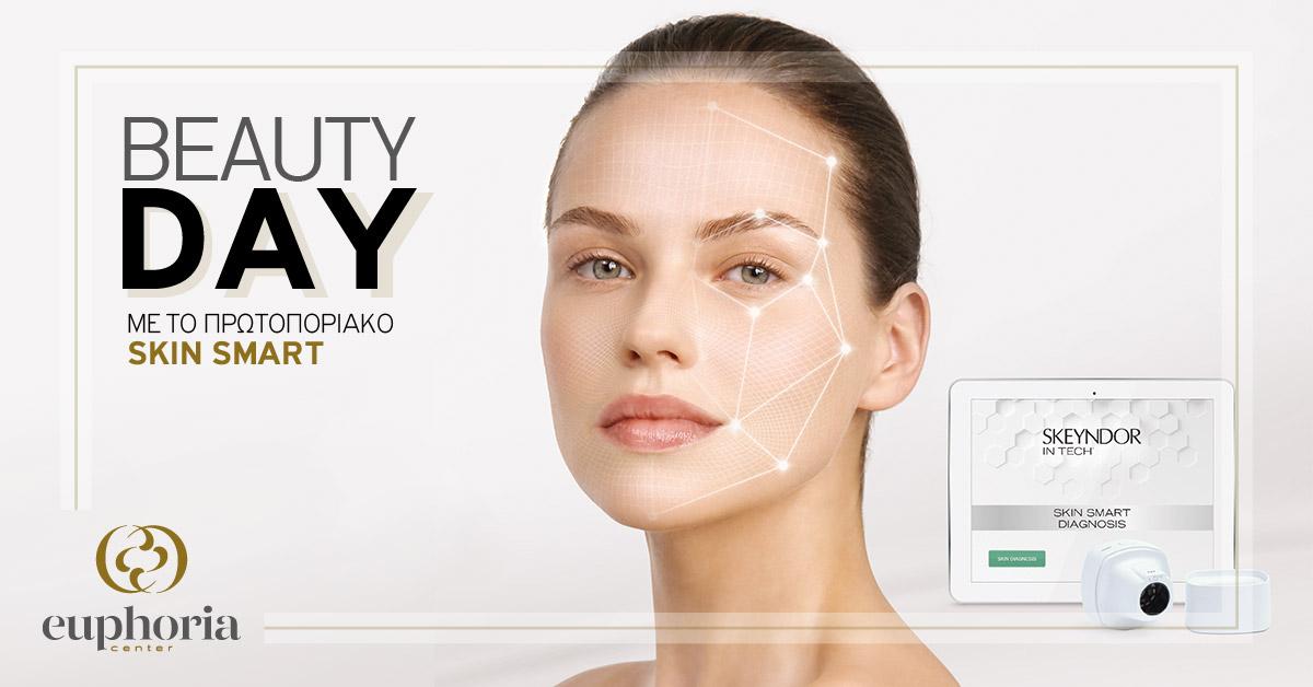 Beauty Day Οκτώβριος 2018