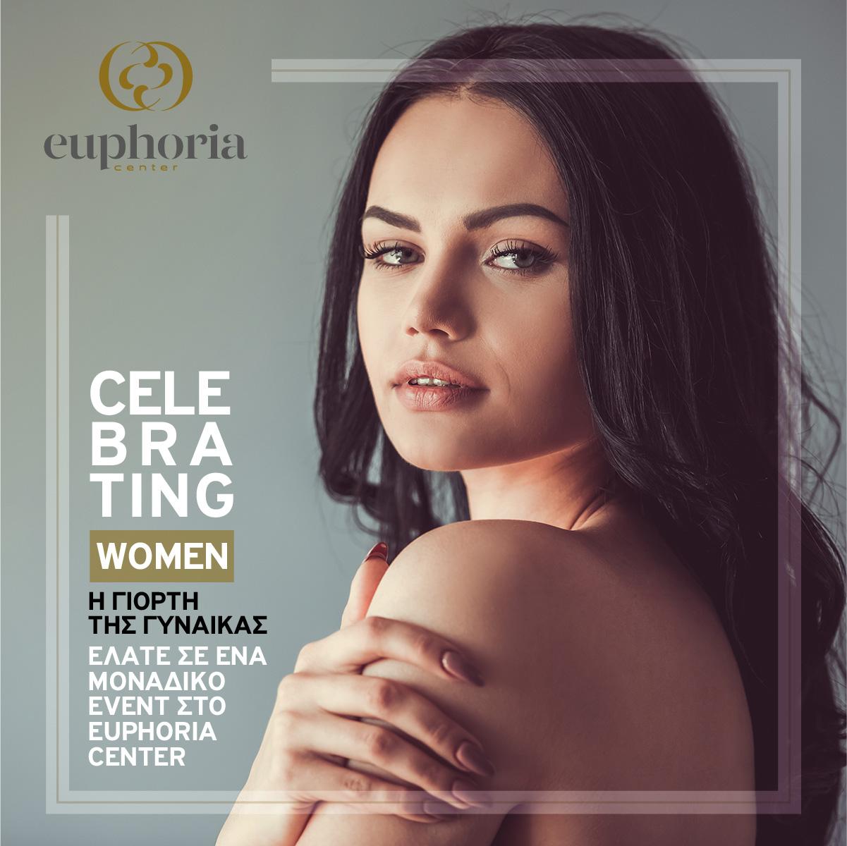 Γιορτή της γυναίκας - Ένα μοναδικό event από το euphoria center