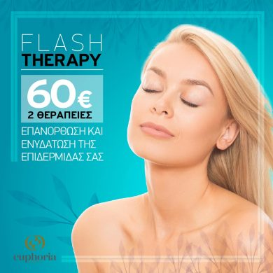 EUPHORIA CENTER FLASH THERAPY ΣΕΠΤΕΜΒΡΙΟΣ 2019
