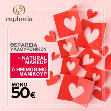 valentines_Fevrouarios_2020-04